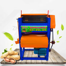 Многофункциональный арахиса молотильная машина сбор фруктов