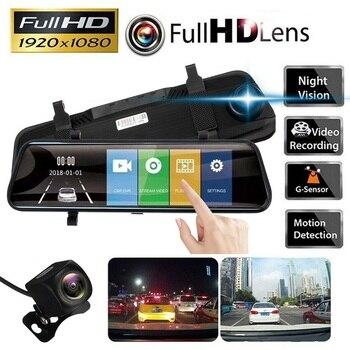 Full HD 1080P Car Dvr Camera Auto 7 Inch Rear view Mirror dash Digital Video Recorder Dual Lens Registration Camcorder