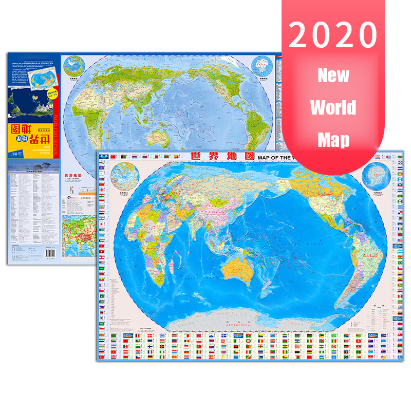 2020 1pcs Map Of The World Geographic Chinese English Administrative And Terrain Area 2 In 1 Of Film Not Easy To Tear The Map