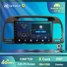 Автомобильный радиоприемник 9 дюймов для toyota camry 2002 2003