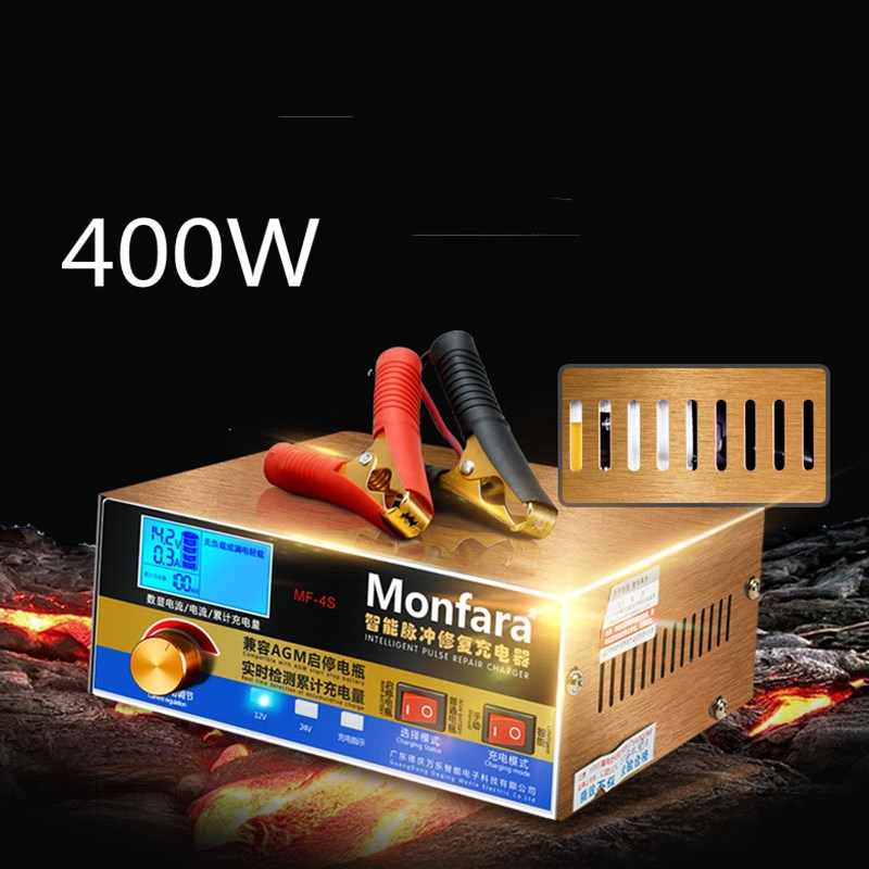 2020 new!AGM Start stop Car Battery Charger, 400W