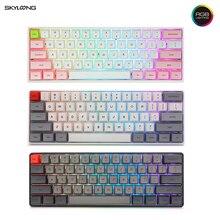 Skyloong Mini teclado mecánico para jugar, teclas RGB retroiluminadas PBT, diseño de juegos por cable, teclado IP6X impermeable programable