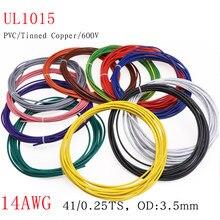 Cable eléctrico UL1015 de 1M 14AWG OD 3,5mm, Cable de cobre estañado OFC aislado, lámpara LED de iluminación Cable DIY, Multicolor, 600V