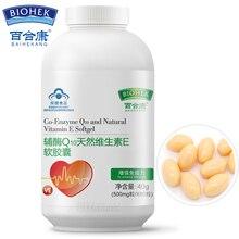 6 флаконов вегетарианские капсулы коэнзим Q10 абсорбция CoQ10 с витамином Е здоровье сердца улучшает иммунитет
