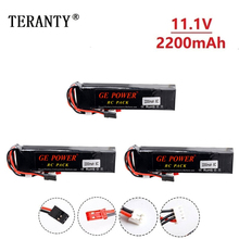 3pcs 11.1V 2200mAh 8C 3S Li-Po RC Battery for Walkera DEVO 7 DEVO 10 DEVO12E F12