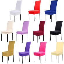 Solid Color Chair Cover Spandex Stretch Elastic Slipcovers Stretch Chair Covers For Dining Room Kitchen Wedding Banquet Hotel 50pcs washable universal white elastic strong stretch spandex slipcovers chair cover for wedding party banquet decoration