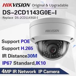 Hikvision DS-2CD1143G0E-I replace DS-2CD1143G0-I POE IP Camera 4MP IR Network Dome Camera 30M IR IP67 IK10 H.265+