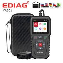 EDIAG YA301 OBD2 קוד קורא תמיכת סוללה לבדוק מלא OBD2 פונקציות YA 301 OBDII סורק כלי עדכון חינם PK KW850 CR3001