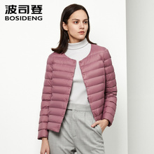 BOSIDENG OUTLET Women's Middle-aged Down Jacket Short Loose