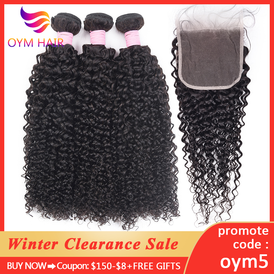 OYM HAIR Peruvian Kinky Curly Hair Weave 3 4 Bundles With Closure Human Hair Weaving With 4*4 Lace Closure Non-Remy Hair
