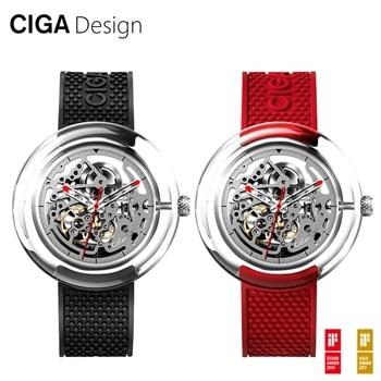 CIGA Design CIGA Watch T Series Mechanical Watch Transparent Hollow Watch Female Mechanical Watch Female Watch mtg 2000 multifunctional mechanical watch table line machine watch tester