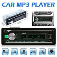 Car Radio 1 Din Autoradio Bluetooth Stereo In-Dash FM Aux Input 1din Receiver SD USB MP3 MMC WMA SUPPORT Colorful button 32G
