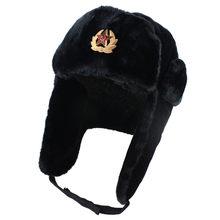 Inverno ao ar livre à prova de vento e à prova de frio lei feng chapéu espessamento proteção da orelha russo chapéu quente