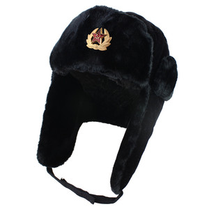 Winter outdoor windproof and cold-proof Lei Feng hat thickening ear protection Russian warm hat