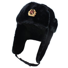 Winter outdoor windproof and cold-proof bomber hat thickening ear protection Russian warm hat Hat with earflaps ski cap Men'scap