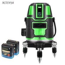 Laser level 360 green beam 2/3/5 line Vertical Horizontal Ti