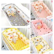 5 Pcs Cotton Baby Bedding Set Nursery Crib Bumper Washable B