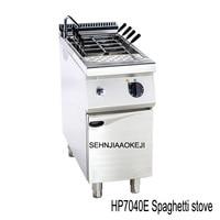 Multifunktionale kochen herd Heißer pulver maschine Jet typ spaghetti ofen HP7040E Kommerziellen fast food restaurant ausrüstung-in Kochplatten aus Haushaltsgeräte bei