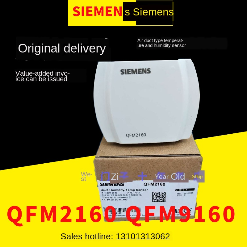 QFM2160 2171 3171 3160 1660 9160 duct temperature and humidity sensor