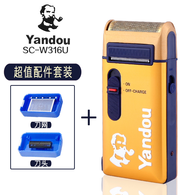 YANDOU Men's Electric Shaver Razor Rechargeable Shaver Blade Can Be Replaced Golden Colour Face Care Men Beard Trimmer Machine