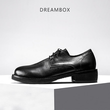 Leather shoes men summer business attire breathable leather leisure han version round head joker brock carving wedding