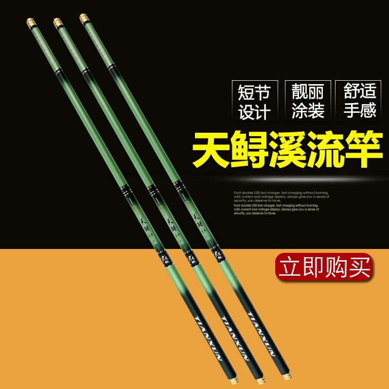 algemas de carbono super dificil ultra light vara de pesca retratil 3 6m 4 5m 5
