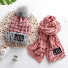 Осенне-зимняя теплая плотная шапка с помпоном для мальчиков и девочек, комплект с шарфом, теплый вязаный комплект для детей