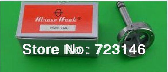 2017 réel limité nouvelle serrure point industriel Machine à coudre Hsh-12mchook chinois Machine à broder pièce de rechange pièces à coudre