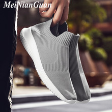 New Hot Man Casual Shoes Soft Comfortable Fashion S