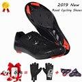 2019 nova bicicleta de estrada ciclismo sapatos ultraleve anti-skid resistente ao desgaste profissão auto-bloqueio sapatos esportes ao ar livre sapatos de bicicleta