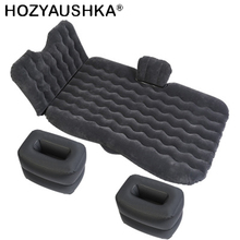 HOZYAUSHKA Car inflatable bed travel mattress car child rear exhaust pad car rear seat car