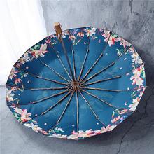 2020 moda 16 costelas guarda-sóis de chuva para mulher à prova de vento alça de madeira três dobrável anti-uv guarda-sol guarda chuva