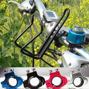 Велосипедный руль из алюминиевого сплава, держатель бутылки для воды, клетки для езды на открытом воздухе, портативный держатель для напитк...