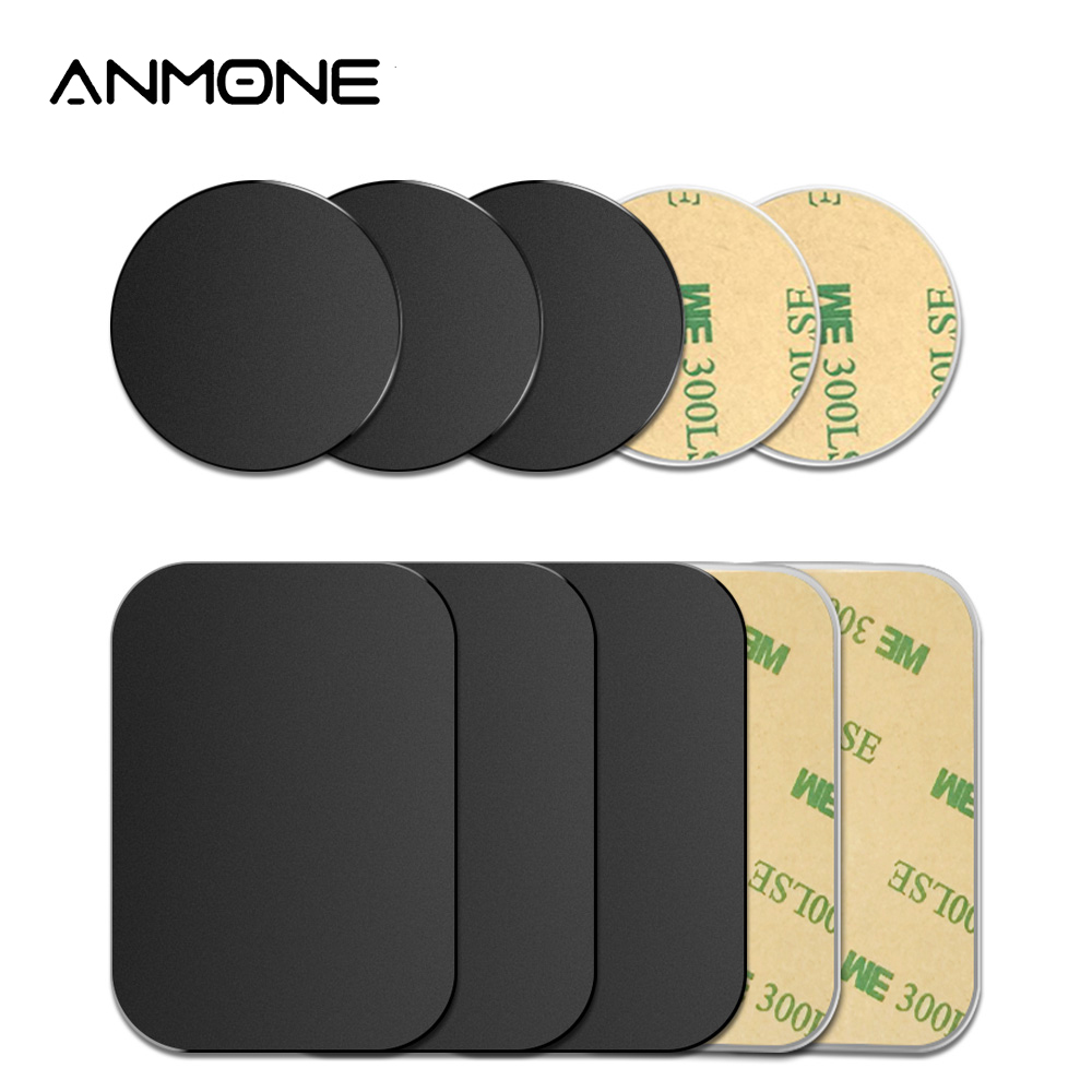 ANMONE Universal Magnetic Car Phone Holder Metal Plate Magnet Stand Iron Sheet Sticker For Mobile Phone Holder Car Stand Mount
