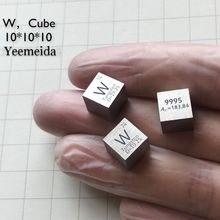Pure 99.95% W Tungsten Cube Block Bulk Periodic Table of Rare Earth Metal Elements for Research lab industrial Collection rare earth metal lutetium 99 95% 100g vac packed