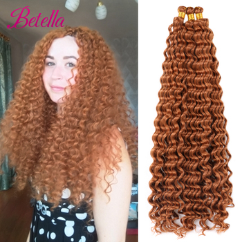 Deep Water Wave Twist Crochet Hair Crochet Braid Ombre Braiding Hair Extensions Synthetic Afro Curls For Women Low Tempreture 1