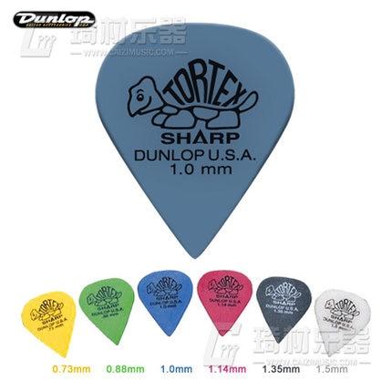 Медиатор для гитары Dunlop Tortex Sharp Plectrum