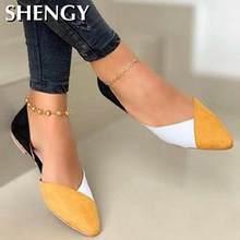 Mode femmes chaussures plates couleurs mélangées dames mocassins bout pointu sans lacet dames paresseux chaussures troupeau chaussures peu profondes pour les femmes