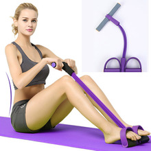 Aidenkid fitness pull rope resistance band 2 rubber tube sit-up muscle exercise equipment home yoga weight loss artifact