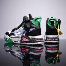 Sapatos de skate solados grossos masculinos, de alta qualidade, lazer, luz, rua da moda, 2021