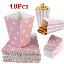 Boxes-Bags Popcorn-Box Carton-Decorative Party-Supplies Wedding-Favors Baby Shower Birthday
