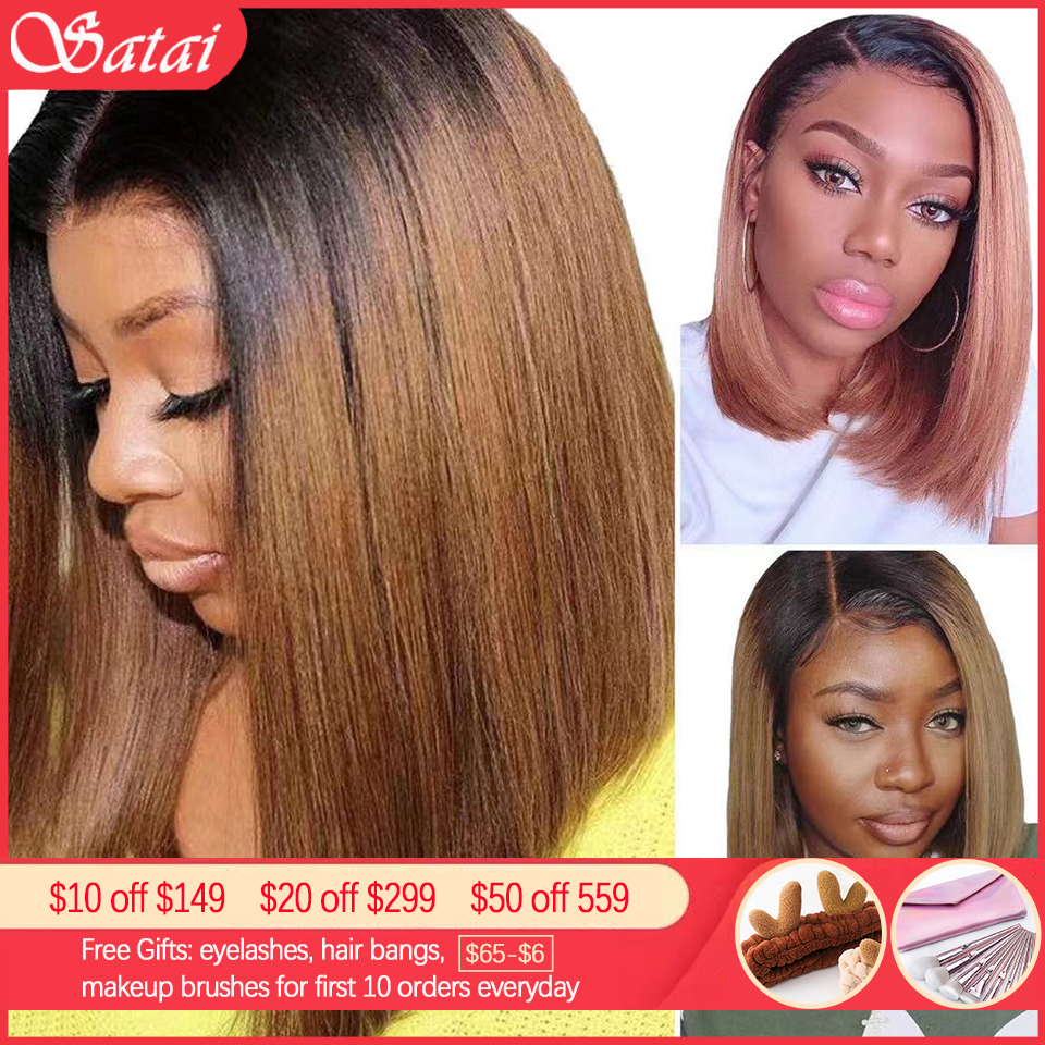 Satai Short Bob Wigs Lace Front Human Hair Wigs 13x4/13x6 Human Hair Wigs Brazilian Remy Ombre Bob Lace Front Wigs 150% Density