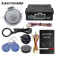 Easyguard top quality RFID car alarm system with smart push start button and Transponder Immobilizer keyless go system