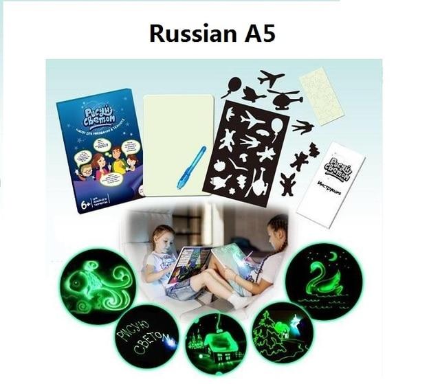 Russian A5