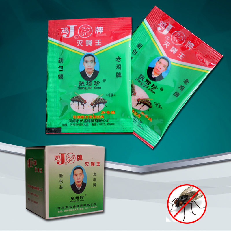 1pcs/lot Fast Kill Flies Medicine Pest Control Medicine Clear Fly Poison Medicine Powder Fly Killing Bait