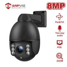 Anpviz 8MP 5X Zoom PTZ Macchina Fotografica del IP di POE Cupola di Rilevamento del Movimento A due vie Audio Outdoor/Casa IR 50m Onvif CCTV di Sicurezza Cam