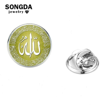 SONGDA Arabic Muslim Islamic God Allah Lapel Pin Classic Pattern Handmade Glass Gem Stainless Steel Brooch Religious Accessories