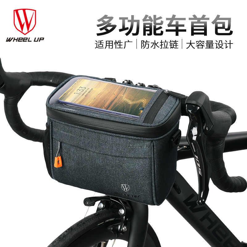 Bolsa de manillar de bicicleta soporte de teléfono de bicicleta pantalla táctil gran capacidad panier velo sac mochilia accesorios de ciclismo bolsa de bicicleta delantera