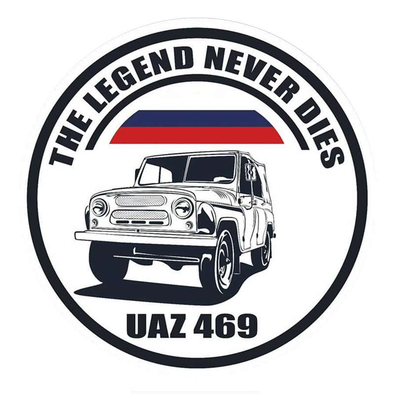 PLAY COOL Car Sticker The Legend Never Dise Funny Automobiles Motorcycles Exterior Accessories PVC Decal for <font><b>UAZ</b></font> <font><b>469</b></font>,15cm*15cm image