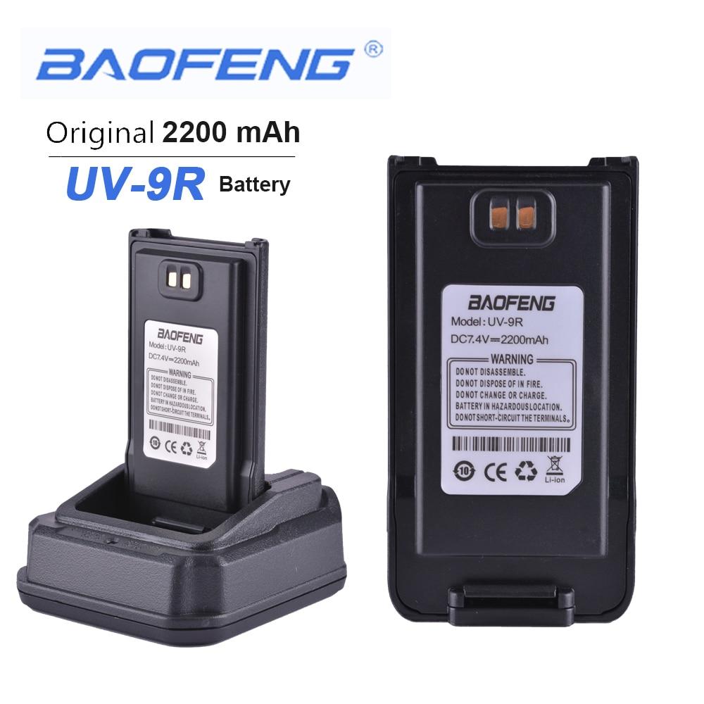 New Orignial UV 9R Walkie Talkie Battery 7.4V 2200 MAh For Baofeng Anysecu UV-9R Two Way Radio Phone Accessories Transmitter
